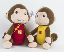 New Year Monkey Plush Toys Lucky Happy Monkey Stuffed Plush Toys Best Gift for Kids
