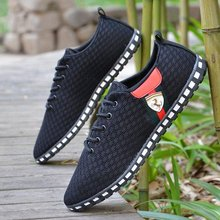 Summer men s shoes Korean low to help network breathable mesh sports and leisure shoes tide