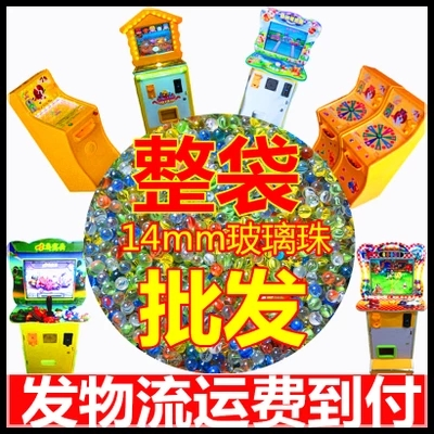 A bag around 7000pcs beads Pinball machine glass beads game machine glass ball 14mm diameter beadier colorful glass beads(China (Mainland))