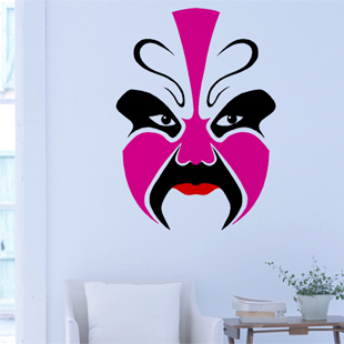 Free Shipping Wholesale Wall stickers Home Decor 560mm*760mm PVC Vinyl Removable Art Mural Facebook F-31(China (Mainland))