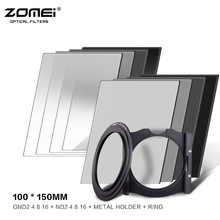 Zomei Square 100mm *150mm Neutral Density Filter Full Color Grey ND2 ND8 Gradient ND4 ND16 Set for Cokin Z(China (Mainland))