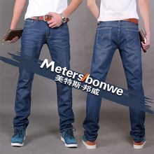 Autumn winter fashion leisure slim comfortable man mid waist straight denim long trousers business casual jeans free shipping(China (Mainland))