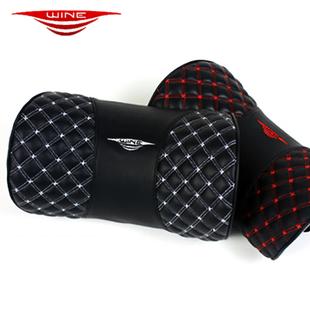 Red wine series car headrest health care pillow neck pillow car headrest car pillow single(China (Mainland))