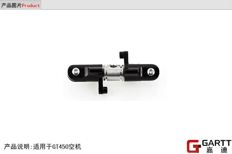 Freeshipping GARTT GT450 Tail Rotor Grip 100% compat Align Trex 450 RC Helicopter(China (Mainland))