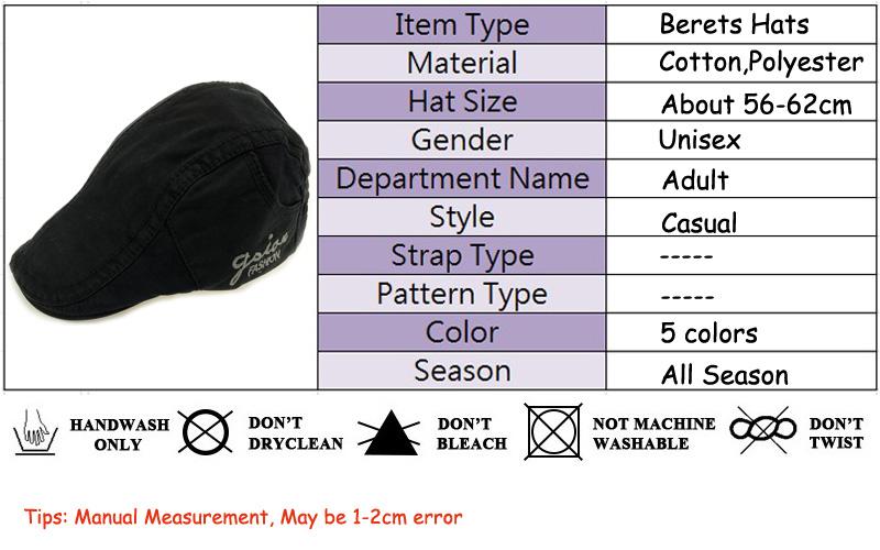 soild berets