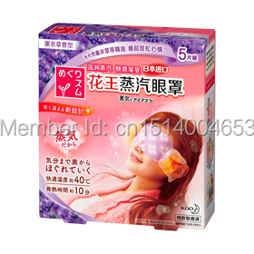 Kao steam heat Mask 14 / box no flavor goggles steam heat, no flavor, 100% Japan(China (Mainland))