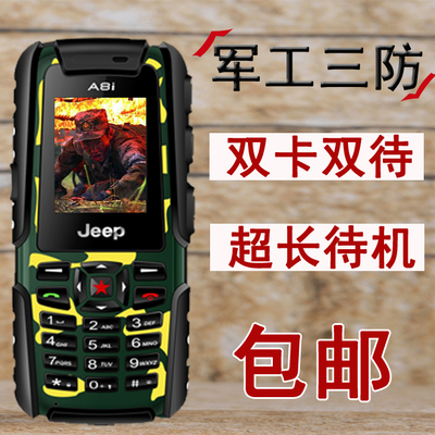New outdoor mobile phone 2.2 inch 2880mA battery bluetooth dual sim MP3 waterproof dustproof dropproof shockproof outdoor(China (Mainland))
