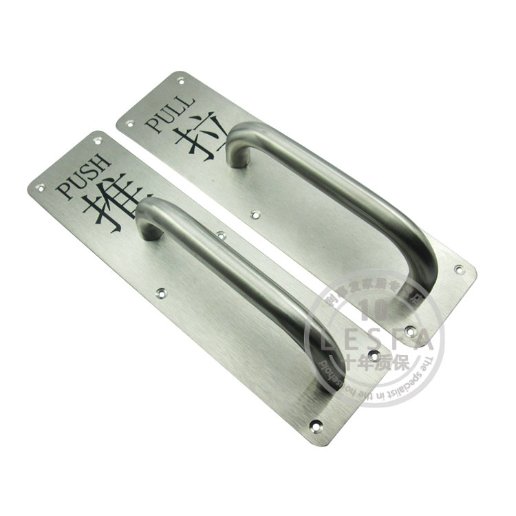 Stainless steel door handle wooden sliding board indicates a 2<br><br>Aliexpress
