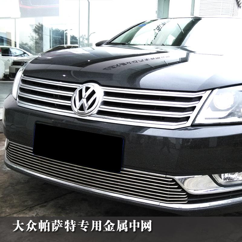 Здесь можно купить  free shipping Volkswagen metal grid refit passat refires pieces grille refires light bar  Автомобили и Мотоциклы