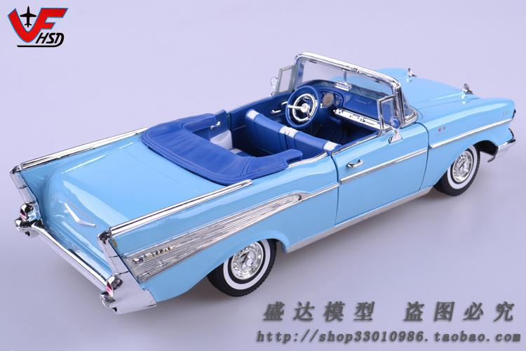 1957 CHEVY BEL AIR Chevrolet MOTOR MAX 1:18 Car model Classic cars Alloy original model Convertible Coupe Fast and Furious(China (Mainland))