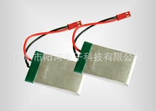 Toy model aircraft remote control airplane polymer battery capacity 850MAH 15C discharge 703 048