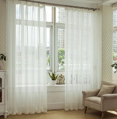 Compra blancas cortinas del dormitorio online al por mayor for Cortinas blancas para sala
