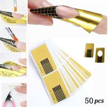 Christmas  50pcs/pack, Nail Art Guide Form Sticker Acrylic UV Gel Tip Extension Nail Tool Golden nail paper hoder