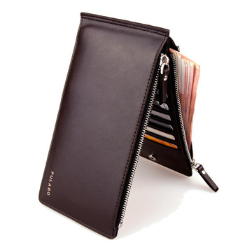 2015 Leather Men Wallets Clutch Double Zipper High Quality Mens Credit Card Bifold Wallets Coin Purse Business Card Holder J423
