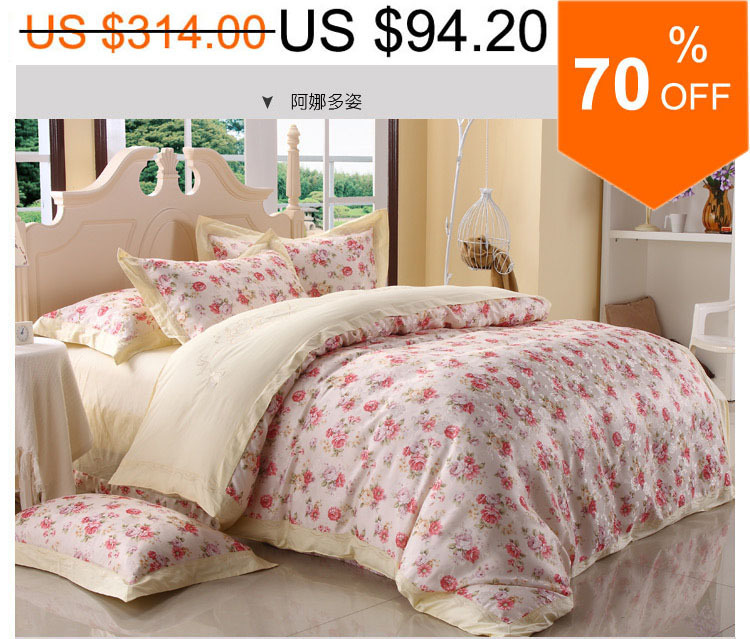 Peony floral warm color Jacquard embroidered natural colored cotton AB sides lace pillow 4pcs bedding set/ B2243 Air shipping(China (Mainland))
