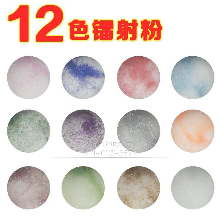 SHINY-2 x 12 Colors MICRO LASER GLITTER DUST POWDER POTS FOR NAIL ART DECORATION CRAFT TOOL Nail Art Tips Glitter Dust Powder-(China (Mainland))