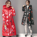 7 14 days To Moscow 2016 Winter New Fashion Loose Flower Long Female Down Parka Women