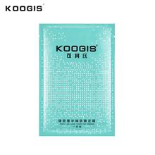 KOOGIS 5 шт. Обновление Отшелушивающий Скраб увлажняющий отбеливание услуги ремонта Маска Для Ног Очистить ноги запах, ноги маска набор KOOGIS23(China (Mainland))