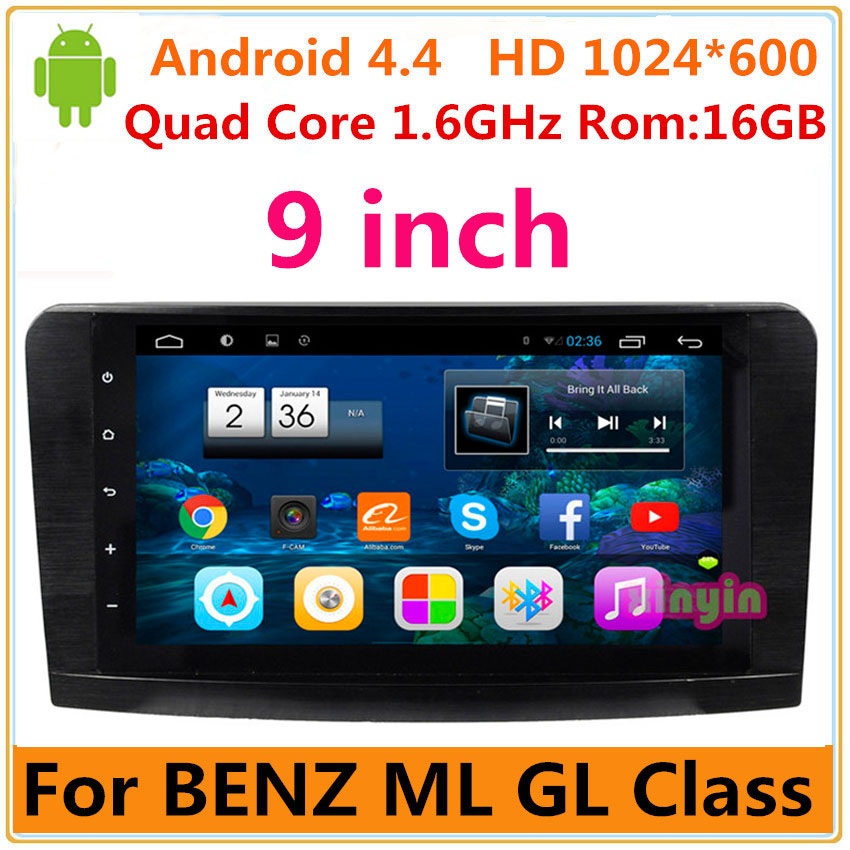 Android 9inch Car DVD player GPS Navigation Radio For Mercedes Benz GL Class X164 GL350, for Mercedes-Benz ML Class W164 ML350(China (Mainland))