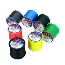 7 Colors! 500M 50LB Multi-Color 4 Strands Multifilament PE Braided Fishing Line Fishing Tackle(China (Mainland))