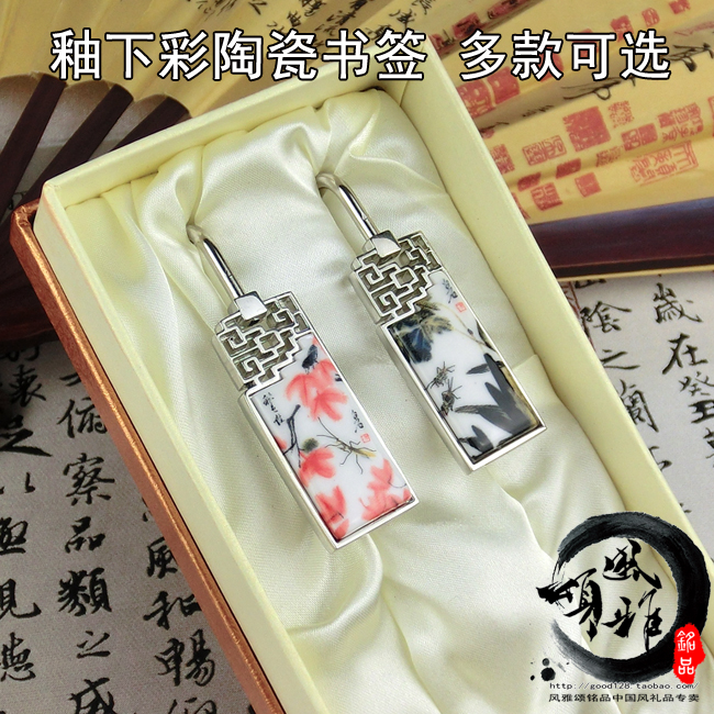 bookmark Facebook Gift Set / Chinese underglaze red porcelain wind really send foreigners abroad ceramic Peony(China (Mainland))