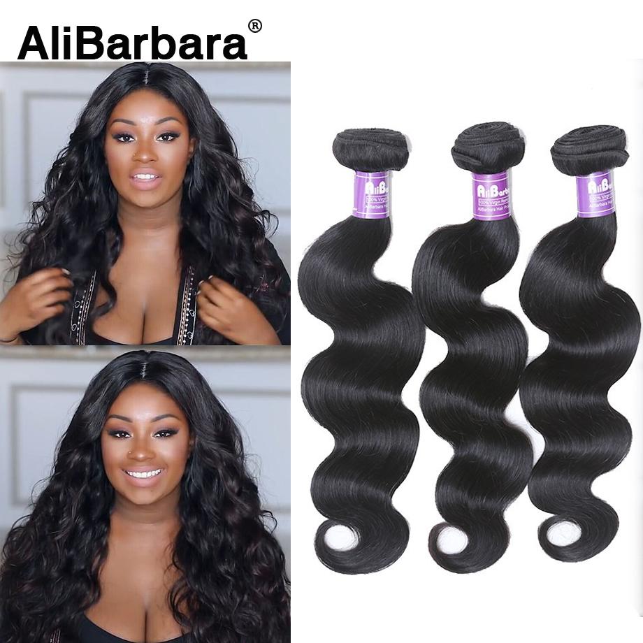 Гаджет  5A unprocessed Rosa Hair Products cheap Brazillian Hair Free Shipping 3 Bundles Natural color, Brazilian Virgin Hair Body Wave None Волосы и аксессуары