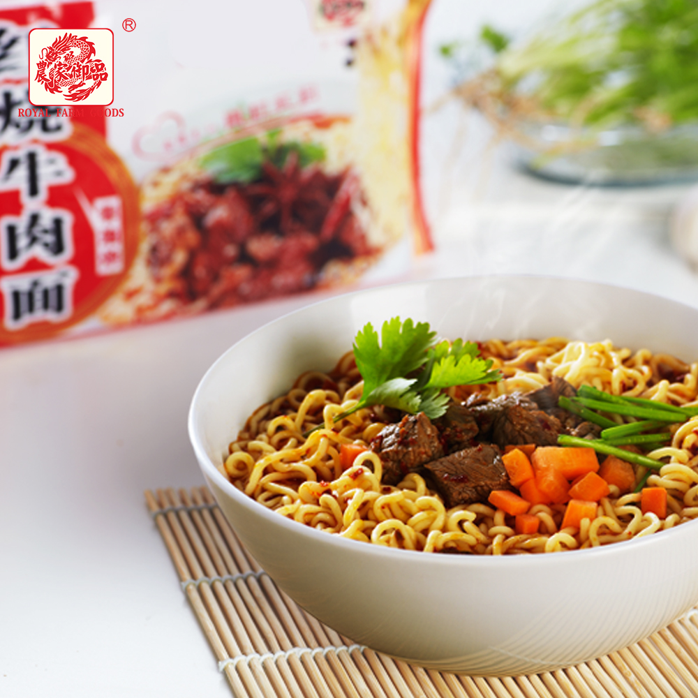 Chinese traditional,Braised beef noodle(2 person),192gX5 bags,Royal Farm Goods,sauce bags ,healthy,taste nice,free shipping(China (Mainland))