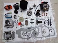 60cc Big Bore Kit Performance Cam CDI Coil Variator Carburetor GY6 139QMB 44mm