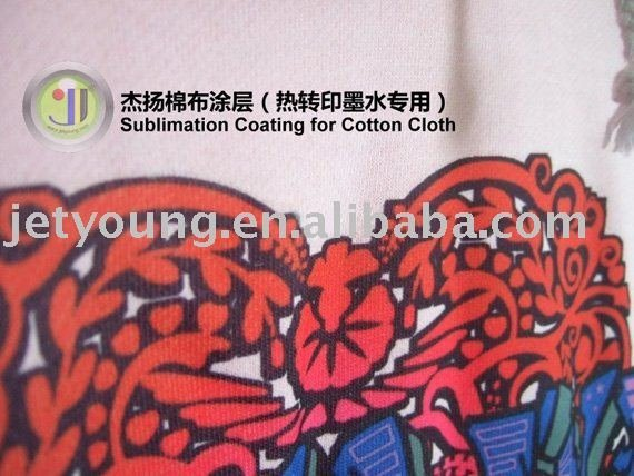 JETYOUNG Customize Sublimation Coating for 100% cotton, print with pigment Ink