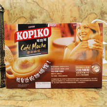 Indonesia import kopiko mocha coffee instant coffee 582 g cafe