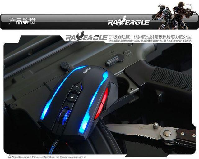 AJ black Joe thunderhawk gunship e-sports professional version 7 key blue lightning gaming mouse cable