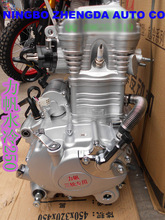 LIFAN MOTORCYCLE GENUINE PARTS LF CG250 ENGINE