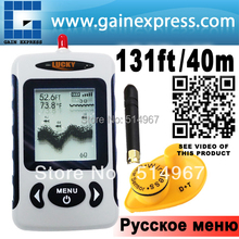 Russian LUCKY Wireless Sonar Fish Finder River Lake Sea Bed Live Depth New Contour 131ft / 40M Fishfinder Fishing Finder(Hong Kong)
