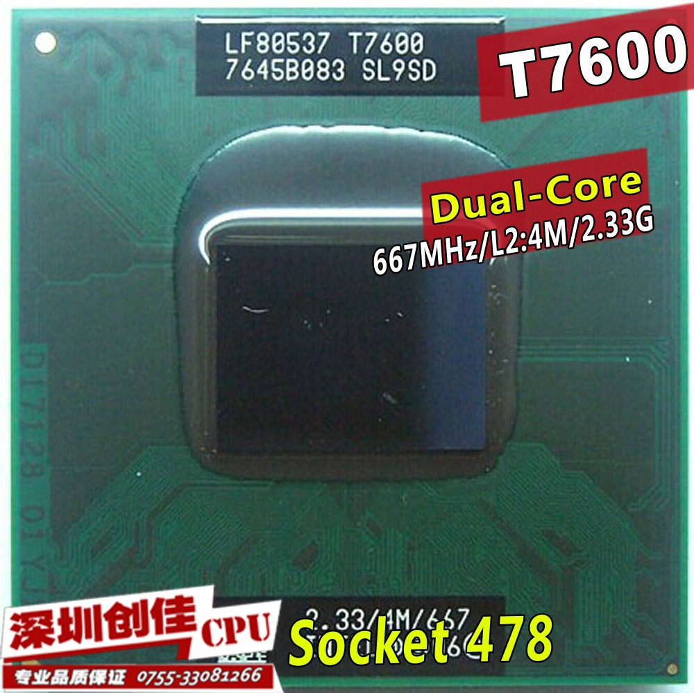 Free Shipping intel CPU laptop Core 2 Duo T7600 CPU 4M Socket 479 Cache/2.33GHz/667 Dual-Core Laptop processor support 945(China (Mainland))