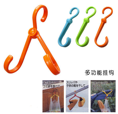 Home Furnishing daily necessities store commodity hook shoes drying clothes folding multifunctional hook(China (Mainland))
