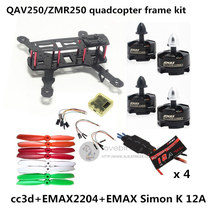 QAV250 / ZMR250 mini drone quadcopter DIY pure carbon frame kit EMAX2204 2300KV motor + EMAX Simon K 12A ESC + CC3D + 5045 prop