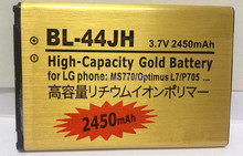 2450mAh High Capacity Gold Business Battery Replacement Mobile Phone LG BL-44JH Optimus L7 P705 MS770 - 3C Elife store