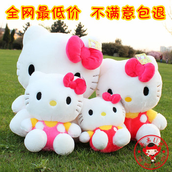 Retail fashion Hello kitty doll cartoon cat doll plush toy Christmas gift, High 20CM