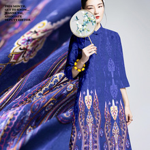 Buy 150*130cm/pcs Limited fashion Heavy digital painting silk natural linen fabric dress tissu au meter bright cloth DIY for $33.48 in AliExpress store