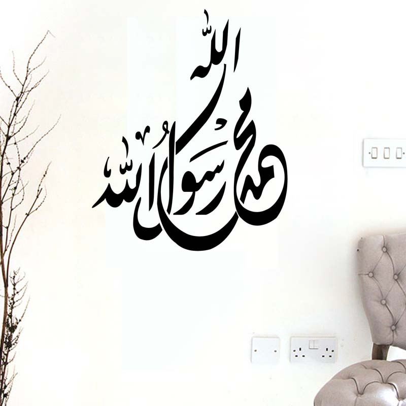 Compare Prices On Modern Islamic Calligraphy Online