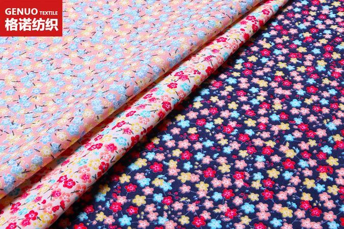 achetez en gros type de coton tissu en ligne des grossistes type de coton tissu chinois. Black Bedroom Furniture Sets. Home Design Ideas