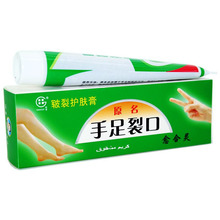 25g Feet Care Anti Cracking Moisturizing Cream (Dry peeling, bleeding, pain) Dry type hand foot tinea Chinese medicine cream