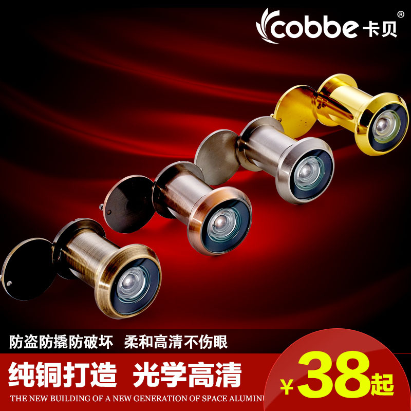 Cabernet Cat's main copper theft tamper with optical glass lens cover security door door mirror cat's eye(China (Mainland))