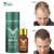 Продукты для роста волос Натуральные Без Побочных Эффектов продукт для быстрого роста волос Восстановление роста Волос Продукты против Выпадения Волос