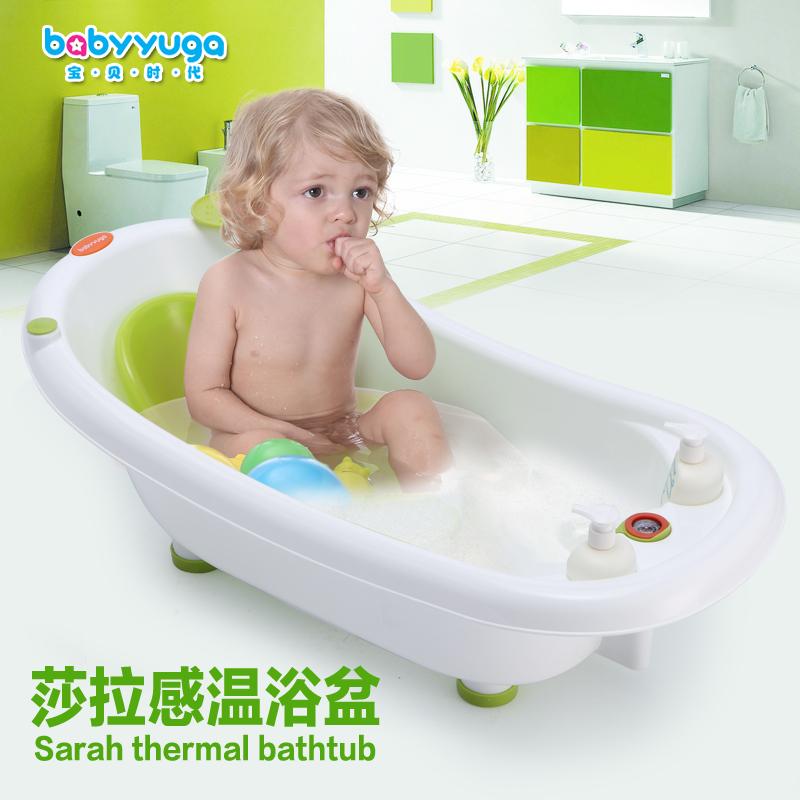 Baby Large thickening newborn baby bathtub infant big bathtub child bath basin Temperature sensing(China (Mainland))