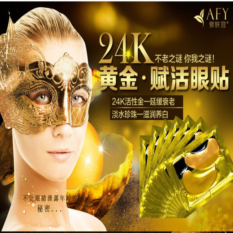 10pcs=5pairs/2016 Hot sale Gold Crystal Collagen Eye Mask Collagen Cystal 24k gold collagen eye mask(China (Mainland))