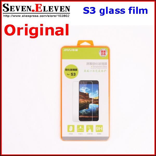 Защитная пленка для мобильных телефонов jiayu S3 защитная пленка для highscreen easy s pro глянцевая