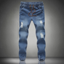 2016 new fashion spring summer mens pants harem pants hanging crotch pants slim jeans ankle 9/10 length trousers plus size S-5XL(China (Mainland))