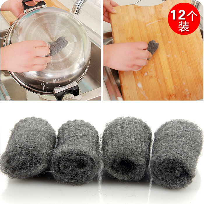 peas stainless steel ball to oil pan disposable polishing On steel wool to clean stainless steel
