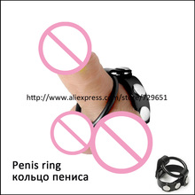 Buy Soft Pu Leather Strap-On Penis Cock ring Ball Harness Rubber Stretcher Ring Leather Penis Ring Delay Sex Toys Men